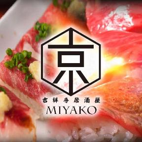 全席完全個室×肉盛り食べ放題京 吉祥寺店