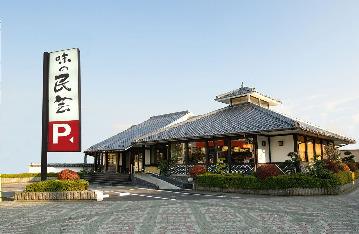 味の民芸野田国道16号店
