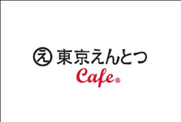 東京えんとつ cafe
