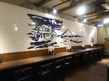 松井製麺所