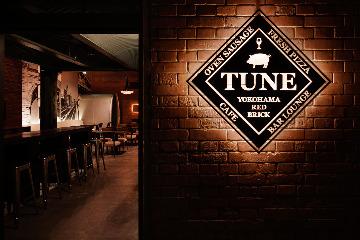 Motion Blue yokohama & TUNEBalcony. Dining & Bar