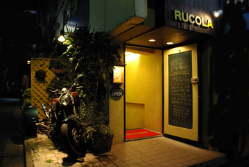 RUCOLA 新宿・代々木店