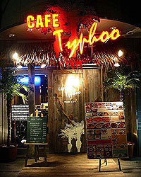 DiningBar Cafe Typhoo
