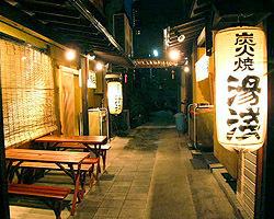 東京湾「鯵」・釣り魚の店 芝 湯浅