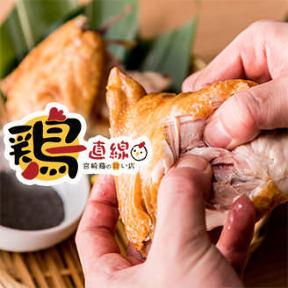焼き鳥食べ放題個室居酒屋 鶏の久兵衛 横浜駅前店