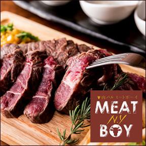 プライベート個室 肉バルMEATBOY N.Y 横浜店