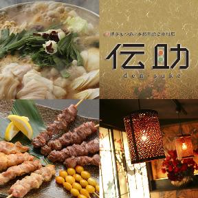 地鶏と焼き鳥本格鳥料理専門店 鳥心‐TORISHIN‐横浜駅前店