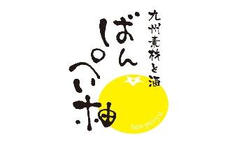 もつ鍋と九州料理ばんぺい柚 秋葉原UDX店