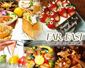 Asian Dining FAREAST(ファーイースト)