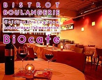 オーガニック&レストランBiOcafe(ビオカフェ)