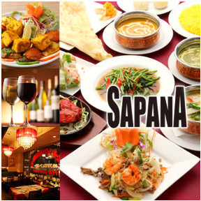 Asian Dining &Bar SAPANA 飯田橋プラーノ店