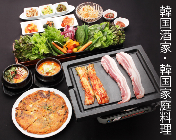 本格焼肉・韓国家庭料理 吾照里品川ウィング高輪店
