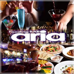 300種類のカクテルと創作料理のお店aria(アリア)