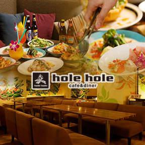 hole hole cafe&diner銀座店