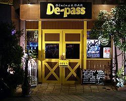 Dining&BARDe-pass