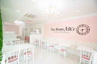 Tea Room Alice