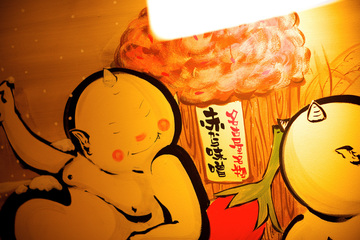 赤から鍋とセセリ焼 赤からイオンタウン水戸南店