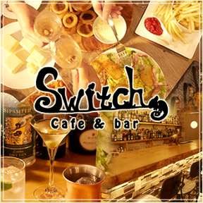 cafe&bar Switch