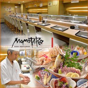 寿司茶屋 桃太郎上野店