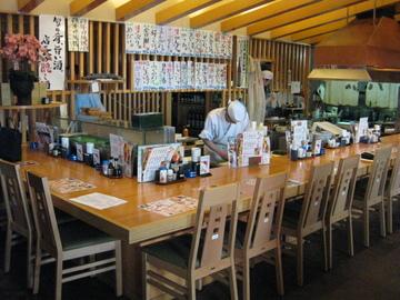 すし海鮮うまいもんやごかん磯貝 勝田台店