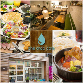 one drop cafe