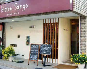 bistro Sango