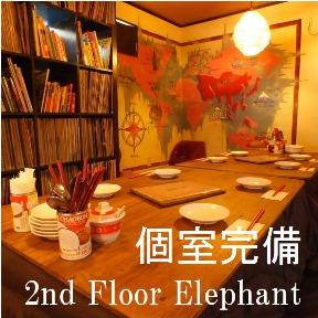 個室Asian Dining 2階のぞうさん国分寺店