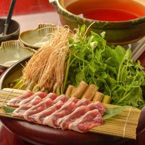 仙台せり鍋と個室和食せり草庵