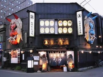 秋田長屋酒場秋田駅前店
