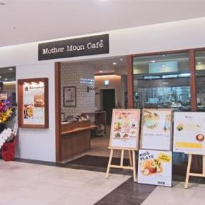 Mother Moon Cafeumie店