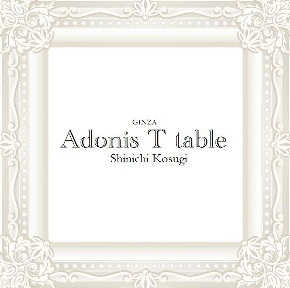 Adonis T table