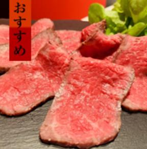 居酒屋焼肉MORI 鳥取大学前駅店