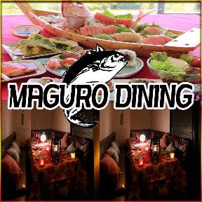 MAGURO DINING (マグロダイニング) 新宿本店