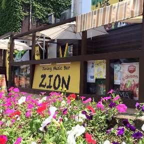 Dining BAR ZION
