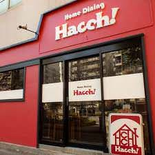 Home Dining Hacchi 大森