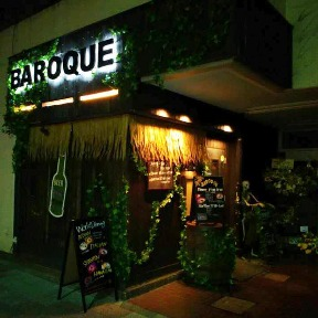 Dining&Bar Baroque ~バロック~
