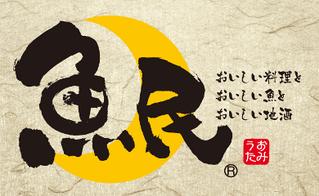 寿司と居酒屋魚民常陸多賀駅前店