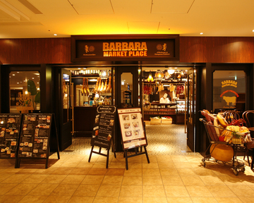 BARBARA market place325 霞が関店