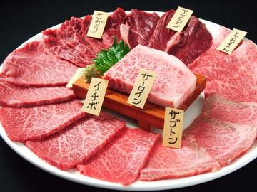 和牛一頭流 焼肉家 肉萬浜松町店