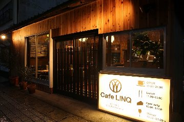 Cafe LINQ Takasegawa(カフェ リンクタカセガワ)