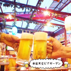 新宿天空ビアガーデン2021