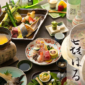 京都 和食 きはる