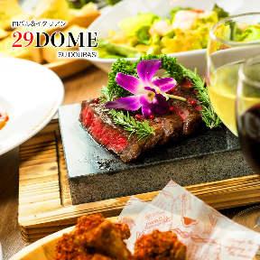 完全個室肉バル 29DOME水道橋店
