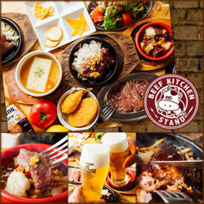BEEF KITCHEN STAND 西新宿店
