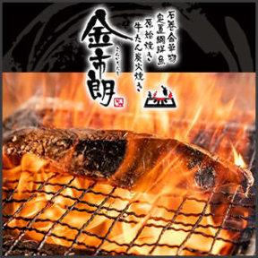 個室×魚×三陸 金市朗市ヶ谷本店