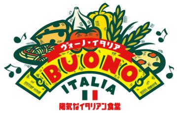 ヴォーノ・イタリア 大府店