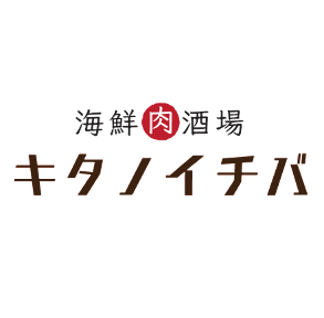 海鮮肉酒場 キタノイチバ大分駅前店