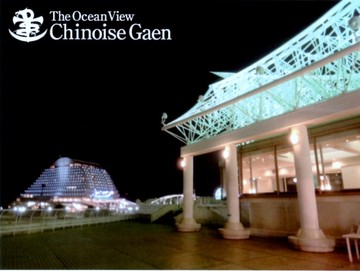 The Ocean View Chinoise Gaen