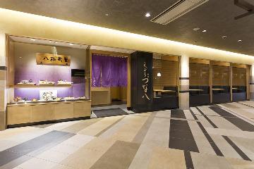 天ぷら 新宿つな八あべのハルカスダイニング店