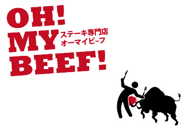 OH!MY BEEF!天満橋